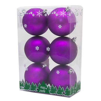 Комплект шаров в боксе 80*6 шт.,пластик, мат. фиолетовый (891022)