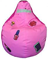Детское Кресло бескаркасное мешок-пуф груша S 80*100cm