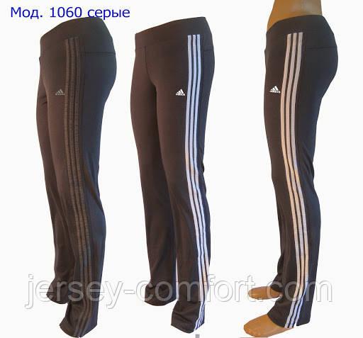 Спортивные брюки женские. Мод. 1060 (эластан)