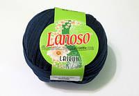 Пряжа Lanoso, синяя
