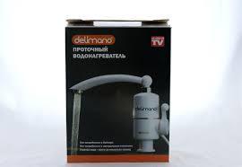 Проточный водонагреватель WATER HEATER Мини бойлер Delimano original
