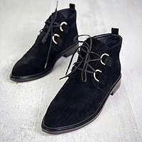 Шикарные замшевые ботинки на низком ходу 36-40 р чёрный, фото 1