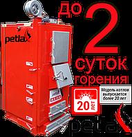 Котел твердотопливный PetlaX модель ЕКТ  100кВт