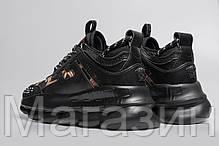 Женские кроссовки Versace Chain Reaction Black Версаче черные, фото 2