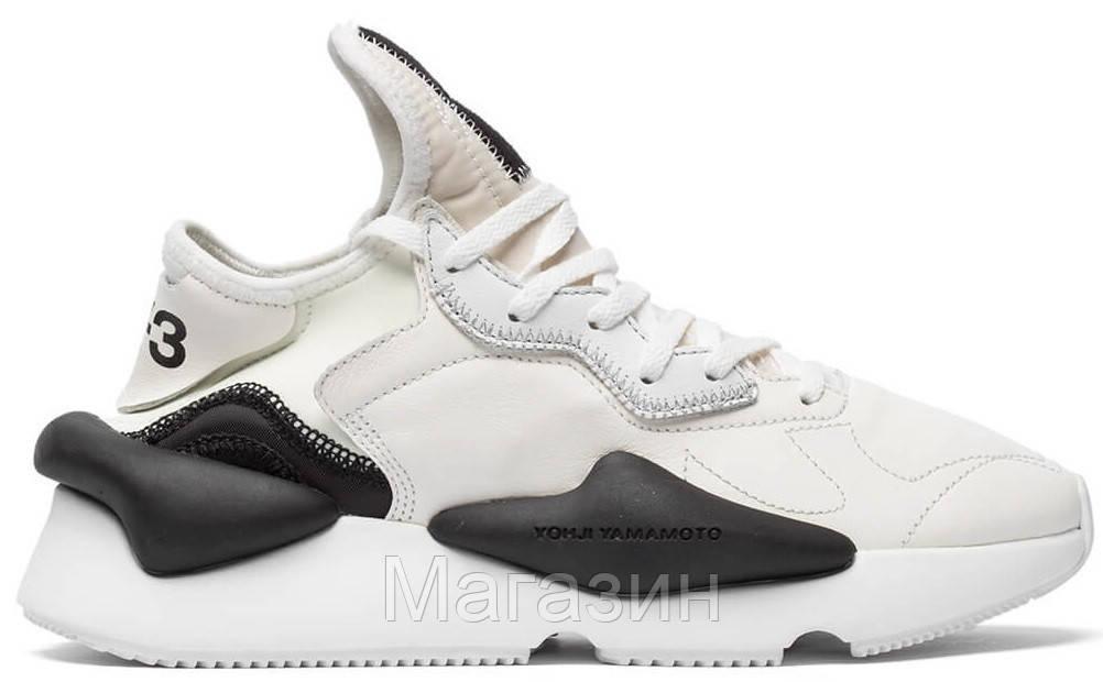 Мужские кроссовки adidas Y-3 Kaiwa Sneakers Yohji Yamamoto Grey Адидас Йоджи Ямамото серые