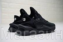 Мужские кроссовки adidas Y-3 Kaiwa Sneakers Yohji Yamamoto Black Адидас Йоджи Ямамото черные, фото 3