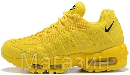 Женские кроссовки Nike Air Max 95 Yellow (Найк Аир Макс 95) желтые, фото 2