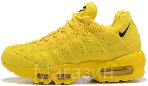 Женские кроссовки Nike Air Max 95 Yellow (Найк Аир Макс 95) желтые