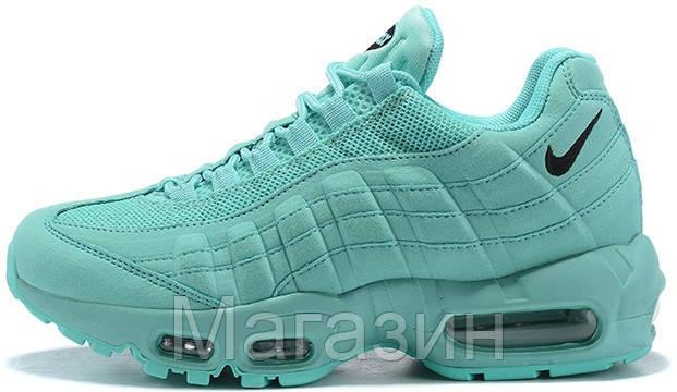 Женские кроссовки Nike Air Max 95 Mint (Найк Аир Макс 95) бирюзовые