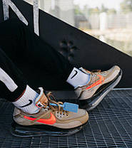Мужские кроссовки NIke Air Max 720/90 x OFF White Beige Найк Аир Макс 720 90 ОФФ Вайт бежевые, фото 2
