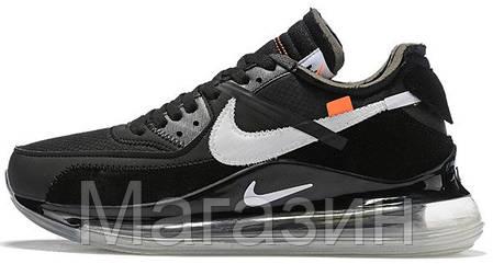 Мужские кроссовки NIke Air Max 720/90 x OFF White Black Найк Аир Макс 720 90 ОФФ Вайт черные, фото 2