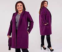 Женское стильно кашемировое пальто свободного фасона на запах с поясом размер:50-52,54-56,58-60,62-64