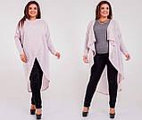 Женский стильный кардиган кофта двухнитка длинный батал размеры: 50-52, 54-56, 58-60, 62-64, фото 2