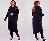 Женский стильный кардиган кофта двухнитка длинный батал размеры: 50-52, 54-56, 58-60, 62-64, фото 3