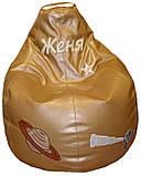 Кресло-груша бескаркасная пуф детский мягкий Космос, фото 2