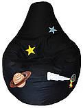 Кресло-груша бескаркасная пуф детский мягкий Космос, фото 6