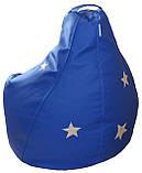 Кресло мешок груша пуф с вышивкой бескаркасная мебель, фото 4