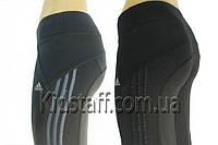 Спортивные брюки спортивные женские (эластан) темно-серые, фото 1