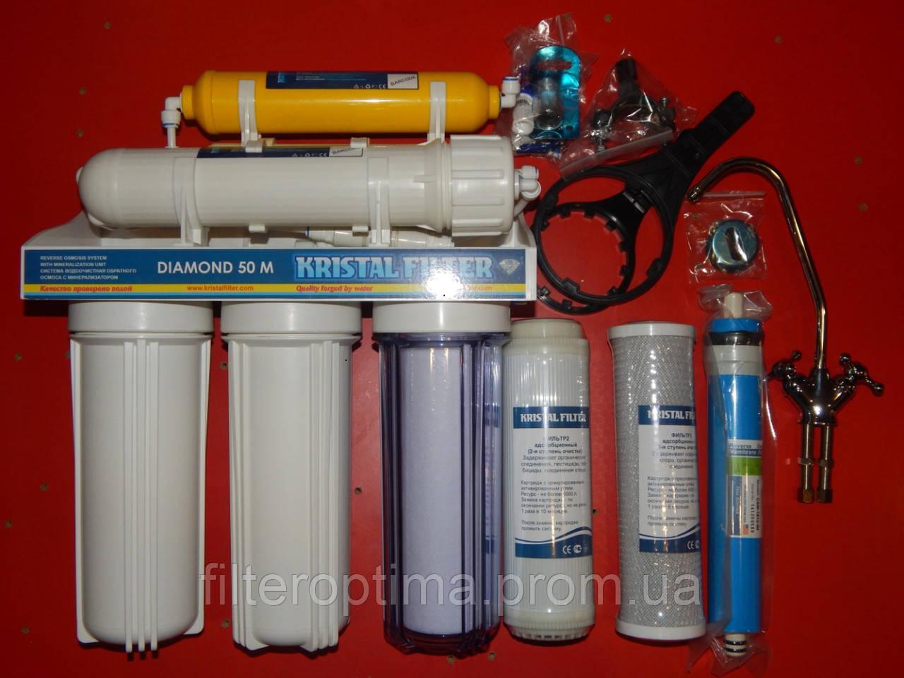 Фильтр для воды с обратным осмосом Kristal Diamond 50M - ЧП Белоконь А.О. в Харькове