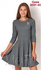 Платье для девочек подростков tm Mevis 3037-01 Размеры 146 152 164