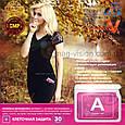"""""""A"""" (новый Антиокс) - комплекс природных антиоксидантов (new Antiox), фото 4"""