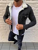 😜 Джинсовая куртка серая  с белым мехом