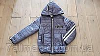 """Куртка-ветровка демисезонная Adidas на мальчика  7-14 лет (3 цв) """"CAMEROON"""" купить оптом в Одессе на 7 км"""
