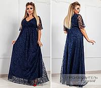 Женское платье вечернее длинное клеш от груди батал размер: 50-52, 54-56, 58-60, 62-64, фото 1