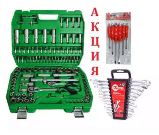 ✅ Набор инструментов 108 ед.Intertool ET-6108SP + набор ключей 12 ед.HT-1203 +Набор ударных отверток 6 шт HT-0403