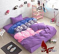 ✅  Семейный комплект постельного белья (Поплин) TAG Color mix APT041