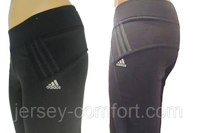 Спортивные брюки женские (эластан) темно-серые
