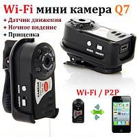 Wi-Fi мини видеокамера Q7 с клипсой, датчиком движения и ночным видением