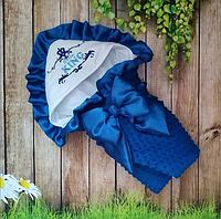 Конверт всесезонный  плюшевый с  вышивкой для новорожденных