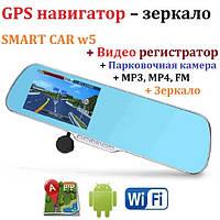 GPS навигатор – зеркало SmartCar w5 с видеорегистратором (автомобильный навигатор в зеркале заднего вида)