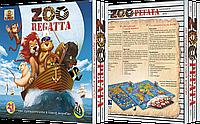 Настольная игра ZooRegatta (ЗооРегата)