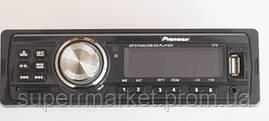 Автомагнитола Pioneer 575, mp3 sd usb, фото 3