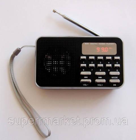 Портативная колонка  динамик  радио UKC MD-1680 MP3 SD USB AUX FM