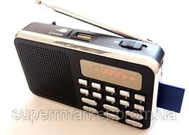 Портативная колонка  динамик  радио UKC MD-1680 MP3 SD USB AUX FM, фото 3