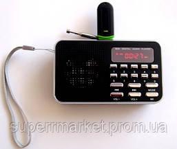 Портативная колонка  динамик  радио UKC MD-1680 MP3 SD USB AUX FM, фото 2