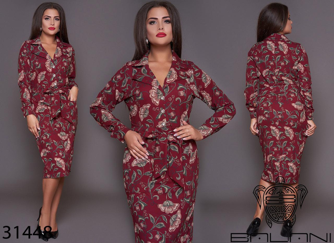 Осеннее платье с цветочным принтом в большом размере  Размеры: 50-52, 54-56