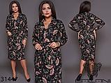Осеннее платье с цветочным принтом в большом размере  Размеры: 50-52, 54-56, фото 2