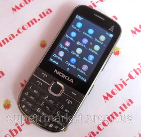 Копия Nokia X2 dual sim