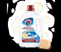 Гель для прання Марсельское мило ChanteClair 1.5 л 23 стир.