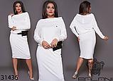 Платье+клатч в большом размере (белый, черный, фреза ) Размеры: 48-50, 52-54, фото 2