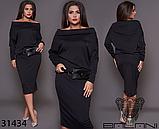Платье+клатч в большом размере (белый, черный, фреза ) Размеры: 48-50, 52-54, фото 3