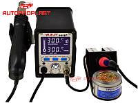 WEP 995D+ HAKKO. Сварочный аппарат (паяльная станция) 2/1 WEP 995+ для сварки и пайки пластика пластмасс