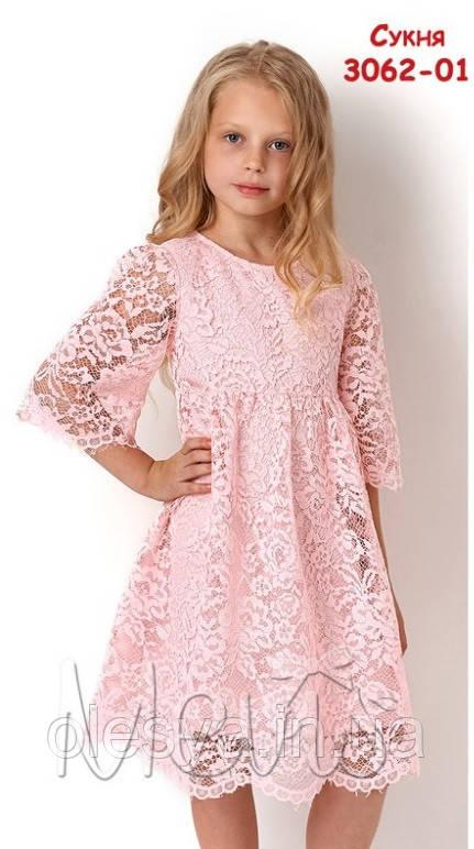 Платье для девочек  нарядное кружевное tm Mevis 3062 Размеры 122 - 128