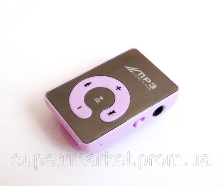 Зеркальный MP3- плеер Atlanfa AT-P30 с прищепкой, pink