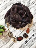 Шарф - бусы (шарф с бусами), Темно - коричневый