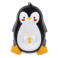 Писсуар детский Пингвин портативный туалет для мальчиков Черный (FON007)
